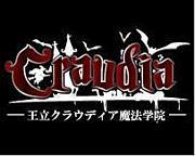 【滋賀】クラウディア