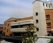 貝塚市立第五中学校