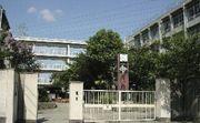 豊中市立第十六中学校