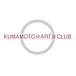 KUMAMOTO☆ART☆CLUB