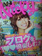 ☆Nicky★ニッキー☆