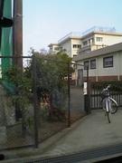 平塚市立金目中学校