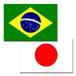 Brasileiros no Japao