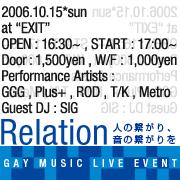 "GayMusicEvent""Relation"""