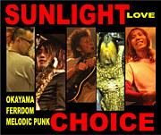 SUNLIGHT CHOICE