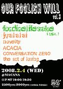 OUR FOOLISH WILL(Sendai)