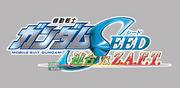 連合vs.Z.A.F.T.〜ザフト連盟〜