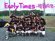 EarlyTimes‐時期尚早‐2012