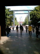 靖國神社に参拝する一般市民の会