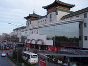 紅橋市場 北京