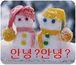 ヨンちゃんの韓国語ネット*^^*