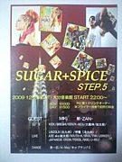 SUGAR+SPICE