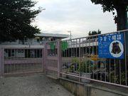 小平市立☆津田保育園