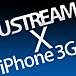 iPhone x Ustream