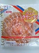ニューラウンディ(日糧パン)