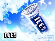 アイスボックス! ICEBOX!!!