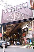 十三駅付近 ・ 商店街