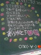 3年4組★OTK(・∀・)