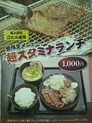 ラーメンつけ麺ちゃんぽん堂@