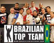 ブラジリアン・トップチーム