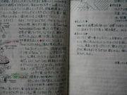 アフリカ情報ノート