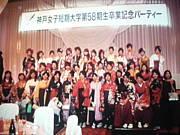 58期生★食栄2B(^^)