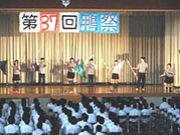 ☆文実☆ 宮崎南高校♪