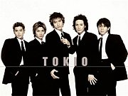 TOKIO LOVE!
