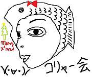 暇人ヽ(・∀・)/コリャー