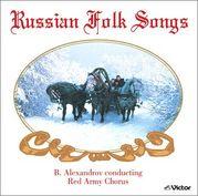ロシア民謡♪