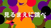 岡山一宮高校弓道部252627期