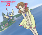ワンダープロジェクトJ2