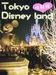 Tokyo Disney land♡