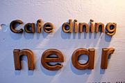 cafe dining  near