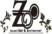 Pool Cafe ZOO