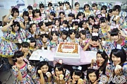 AKB48 チーム8【TEAM8】