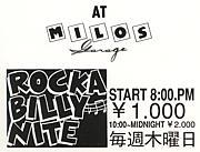 Rockabilly Nite / Milos Garage
