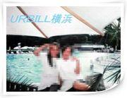 URBILL横浜'96〜99'夏