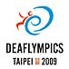 2009年台北デフリンピック