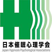 JHPA@日本催眠心理学会