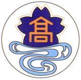 平塚江南高校
