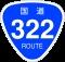 国道322号 ROUTE322