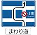 アウトドアサークル江戸っ子(仮