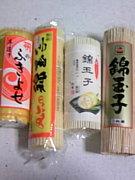 錦玉子大好き。