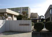 神戸市立東落合中学校