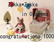 Zakka*Zakka in Okayama