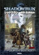 SHADOWRUN/シャドウラン
