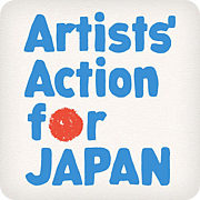 Artists' Action for JAPAN