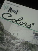 Realcolors*