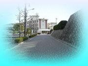 広島市立古田中学校